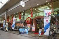 [고쿠라 여행] <Gion 고쿠라>에서 파칭코를 즐겨보세요!!
